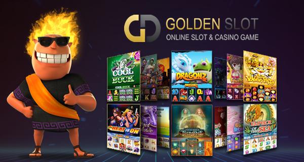 ประเภทเกม slot online